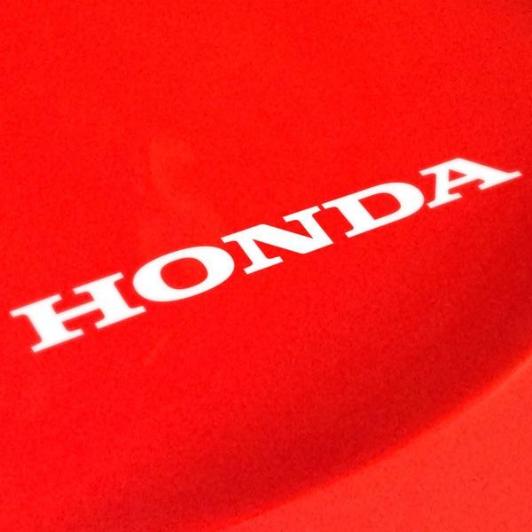Autocollants: Honda 1