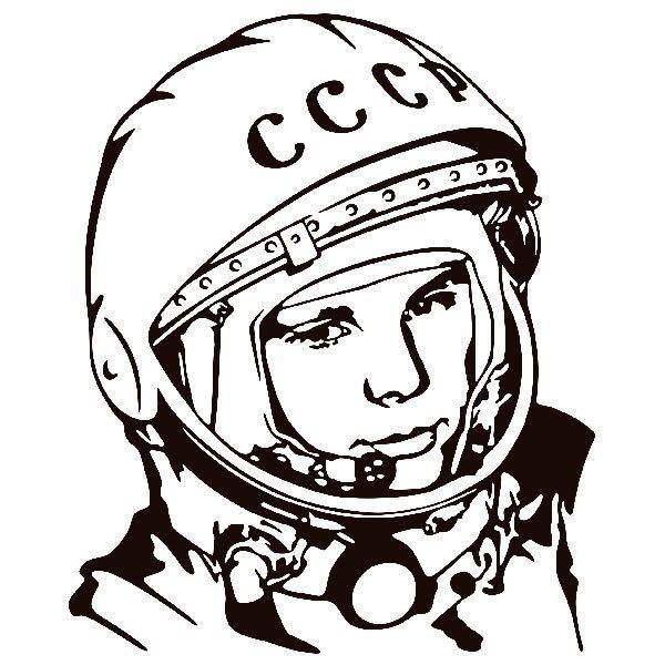 Stickers muraux: Astronaute Yuri Gagarin