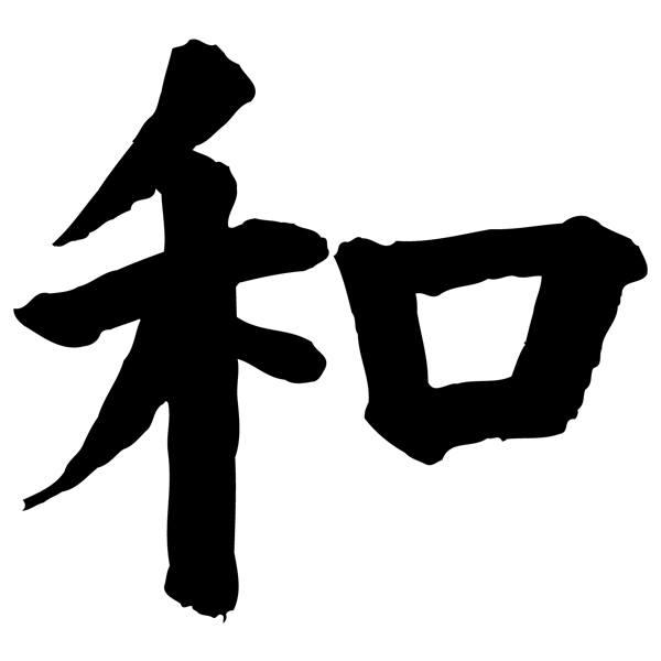 Autocollants: Harmony (Y)