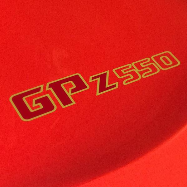 Autocollants: GPZ550
