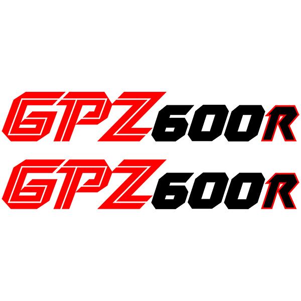 Autocollants: GPZ600R