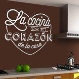 Stickers muraux: La cocina es el corazón de la casa 2