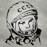 Stickers muraux: Astronaute Yuri Gagarin 3